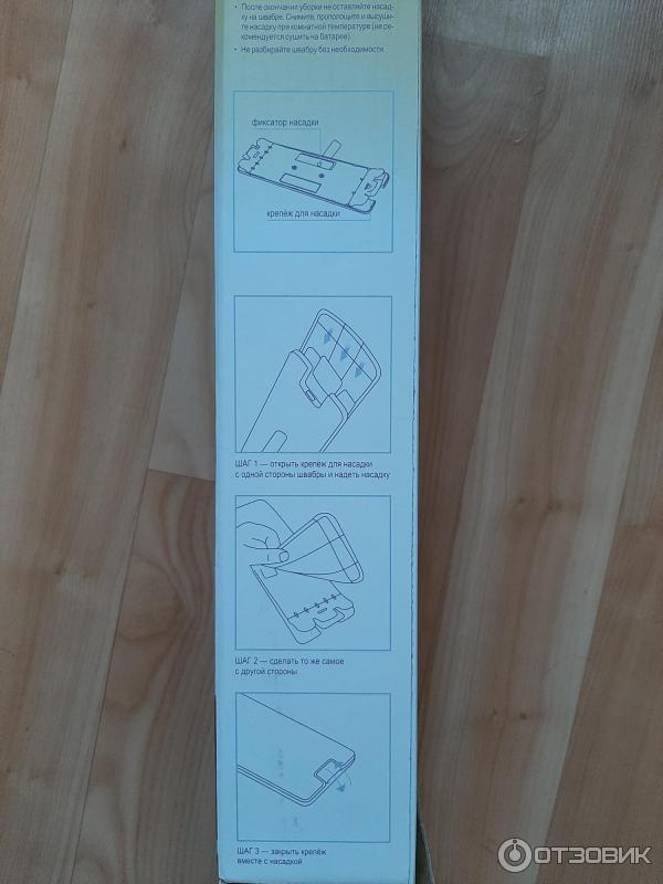 акваматик аэро отзывы - 2